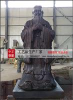 定制孔子銅像