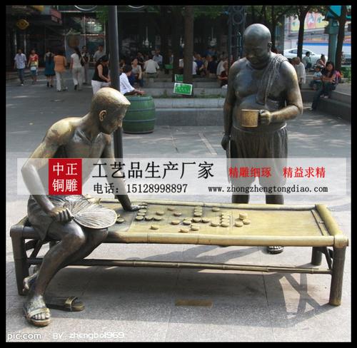 步行街时尚雕塑