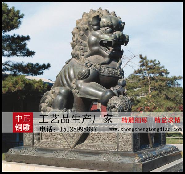 故宫銅獅子雕塑