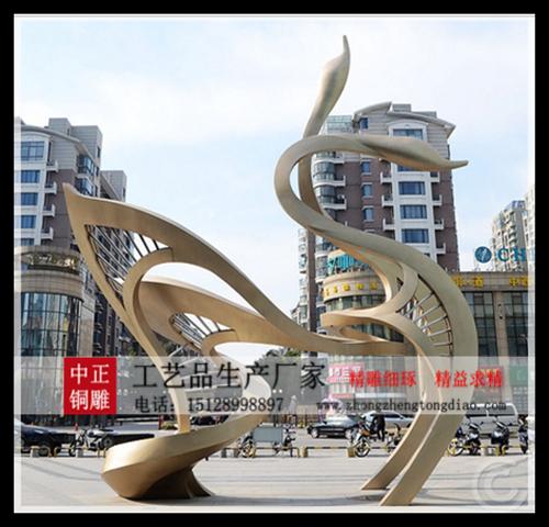 廣場雕塑對城市的建設和環境的美觀點綴起著不可或缺的作用,是人類精神文明發展的必然結果。