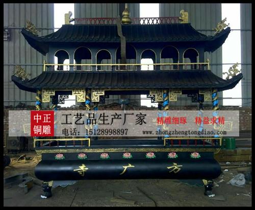 销售寺院铜香爐_大型香爐銅雕厂衷心希望能与社会各界合作,共创 成功,共创辉煌。相关业务欢迎垂询,