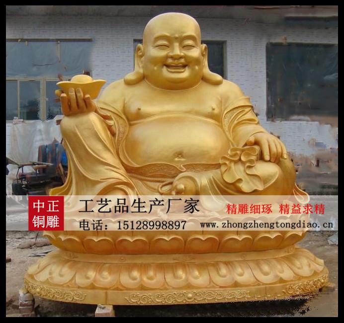 彌勒佛銅像都有什麽工藝,定做各種彌勒佛銅像,咨詢熱線;15128998897