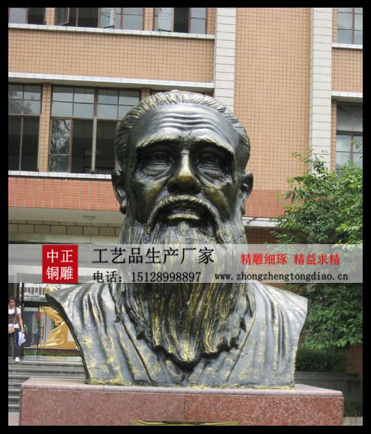 铜孔子肖像_大型孔子雕塑价格请咨询河北中正銅雕生产厂家;15128998897