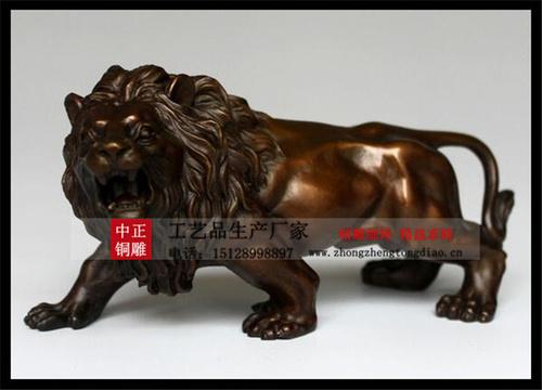 銅雕上山狮