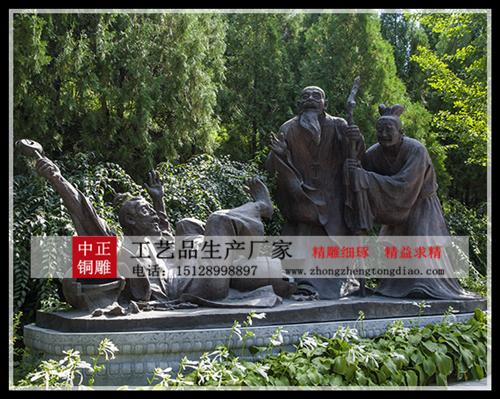 孝文化雕塑