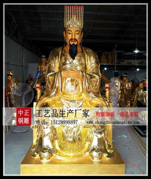 玉皇大帝銅雕塑价格_玉皇大帝铜像加工厂欢迎各界人士来电垂询。