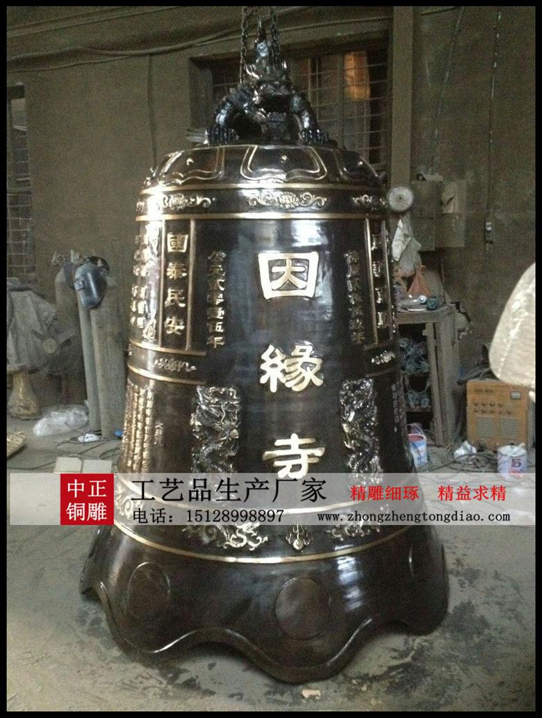 定做《寺院大型銅鍾》、《古代銅鍾》、《佛教銅鍾》歡迎來電垂詢。