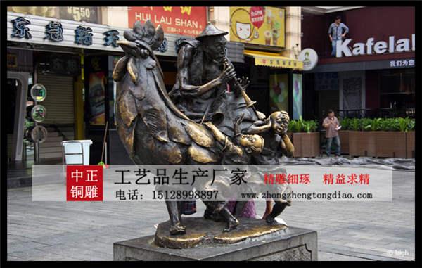城市裏的【步行街雕塑】是我們身邊最常見的雕塑作品,是城市文化建設的重要組成部分