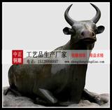 生産銅牛工藝品