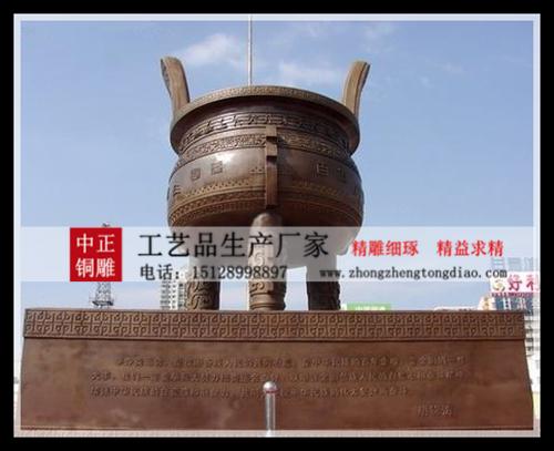 河北中正銅工藝品制造有限公司是您选择銅雕塑的手选,