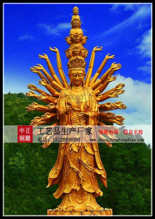 千手观音銅佛像,銅雕千手观音銅佛像,千手观音銅佛像质量请咨询佛像銅雕生产厂家。