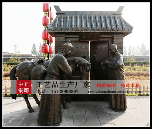 铸造山西民俗雕塑-人物民俗銅雕厂-加工人物民俗雕塑。河北中正銅雕厂欢迎您来电垂询。