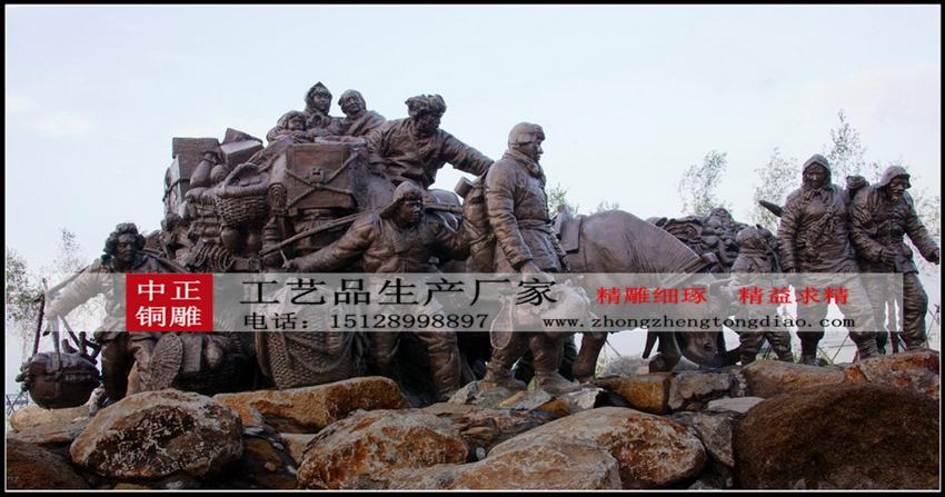 闖關東文化題材雕塑——移民東北的曆史由來已久