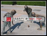 兒童玩耍雕塑