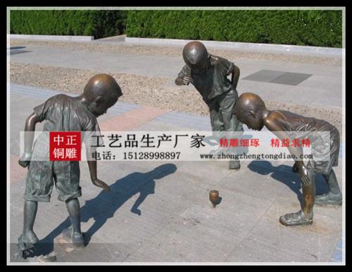 铸铜儿童玩耍雕塑