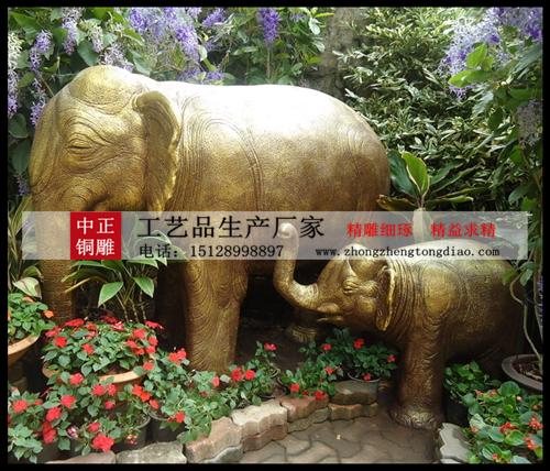 园林大象雕塑价格