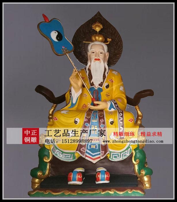 三清銅雕生产厂家