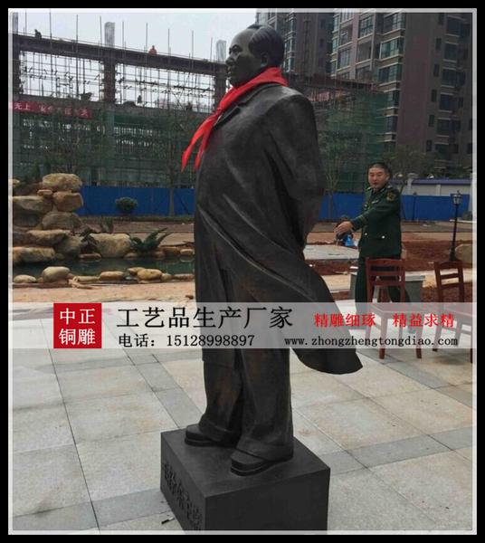 毛主席校园雕塑
