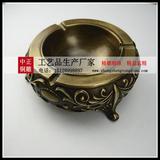烟灰缸銅工藝品