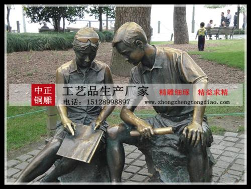 校園人物雕塑