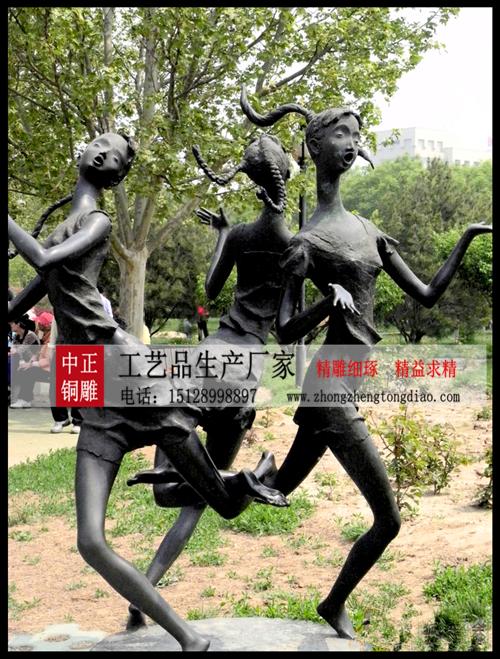 抽象人物雕塑价格