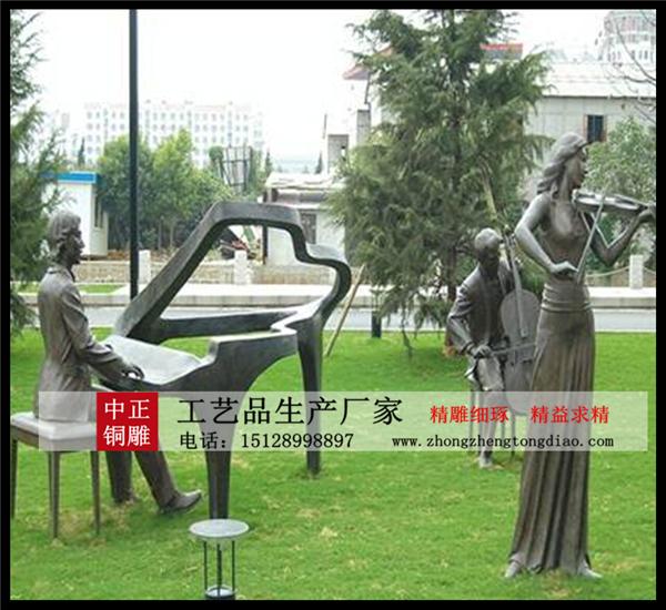 人物演奏雕塑制作