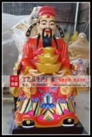 財神爺銅像生産廠家
