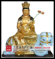 普賢菩薩銅像加工廠